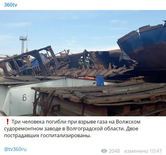 В России прогремел смертельный взрыв на заводе. Видео