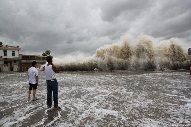 Руйнівний тайфун накрив Японію: десятки постраждалих