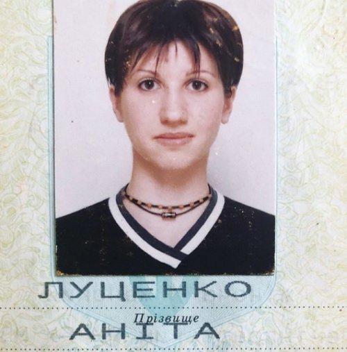 Аніта Луценко показала своє перше фото в паспорті
