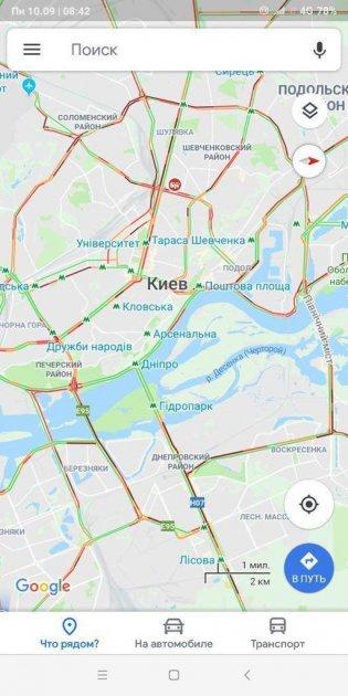 Київ через зливу застряг у величезних заторах