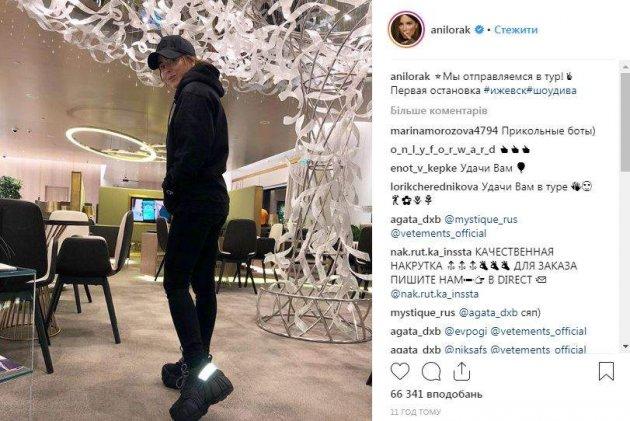 Українська поп-зірка вразила несподіваним образом