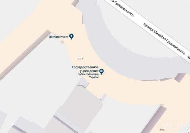 В Google-картах Кабміну присвоїли нову, веселу назву