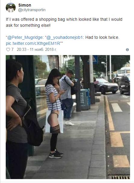 Користувачів Twitter спантеличила нова гола оптична ілюзія