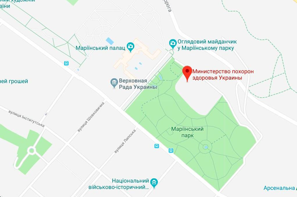МОЗ перетворилося на Міністерство похорону здоров'я в Google Maps