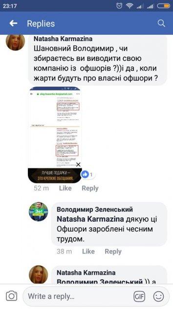 Зеленский уничтожил свой рейтинг одной лишь фразой: соцсети возмущены
