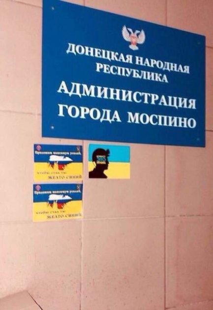 «Слава Украине»: в Крыму и на Донбассе происходит невероятное