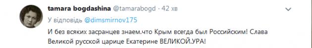 В Росії масова істерія через українське Євробачення