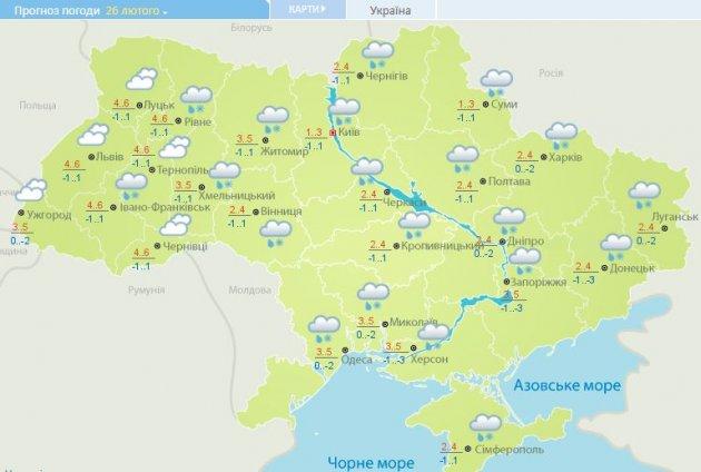 Синоптики попередили українців про погодні метаморфози