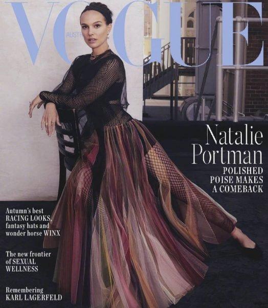 Наталі Портман стала окрасою нового Vogue. Фото