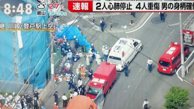 В Японії чоловік влаштував різанину, постраждали діти. Фото