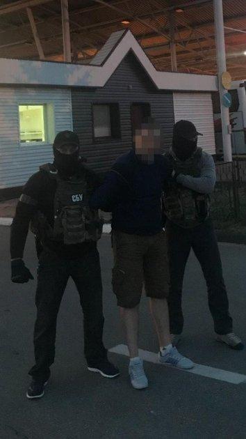 В Києві російського шпигуна засудили до в'язниці