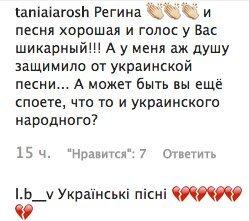 «Співаю синові»: Тодоренко захопилася піснею Могилевської
