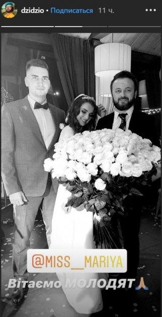 Дочка Кузьми Скрябіна вийшла заміж