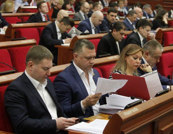 Актуальна інформація про депутатів Київської міської ради