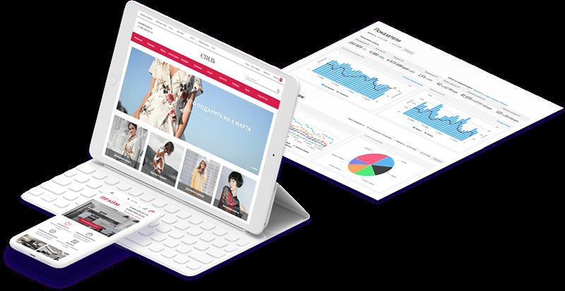 Зачем бизнесу нужен собственный сайт
