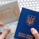 Как получить вид на жительство в Киеве интересует многих иностранцев