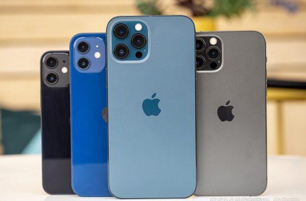 Где стоит купить современный iPhone 12